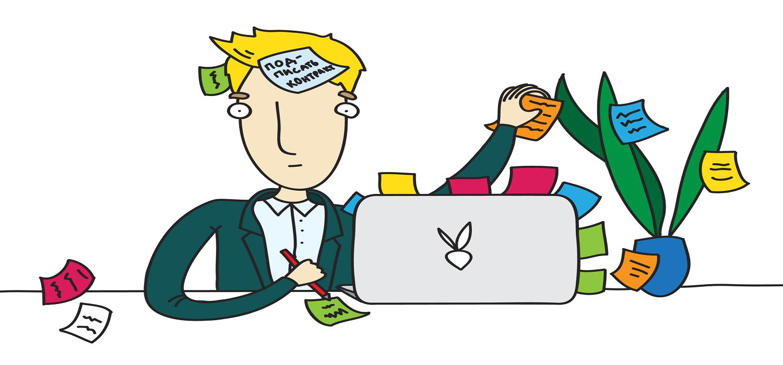 Менеджер по продажам / Sales manager